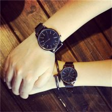 Couples Quartz Watches